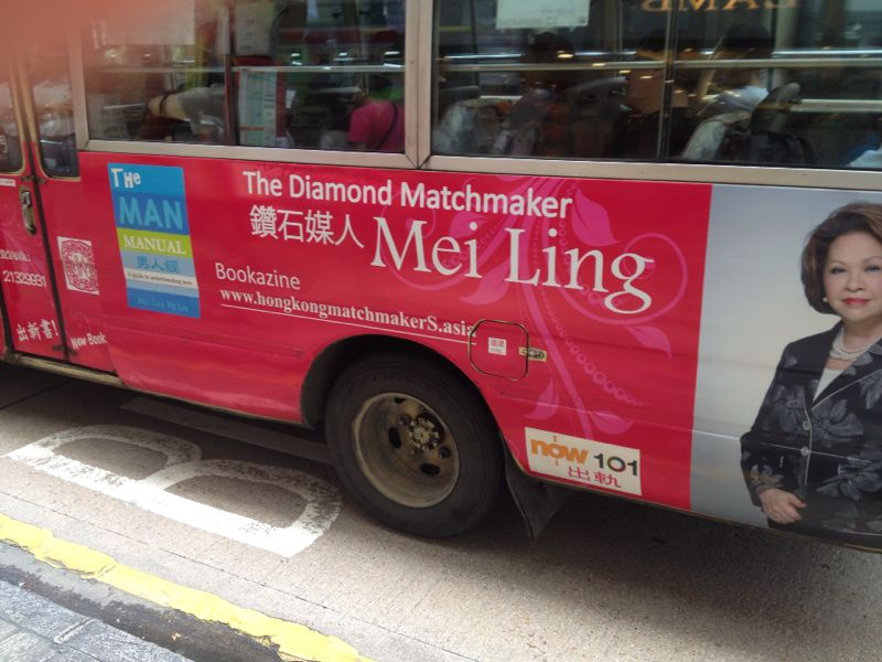 Hongkongmatchmakers Asia   KeepClicking Asia    Brought to you by     Pavan Spotted on a local minibus in Hong Kong  this website is perfect for the busy male who does not have anytime to spare for the dating world