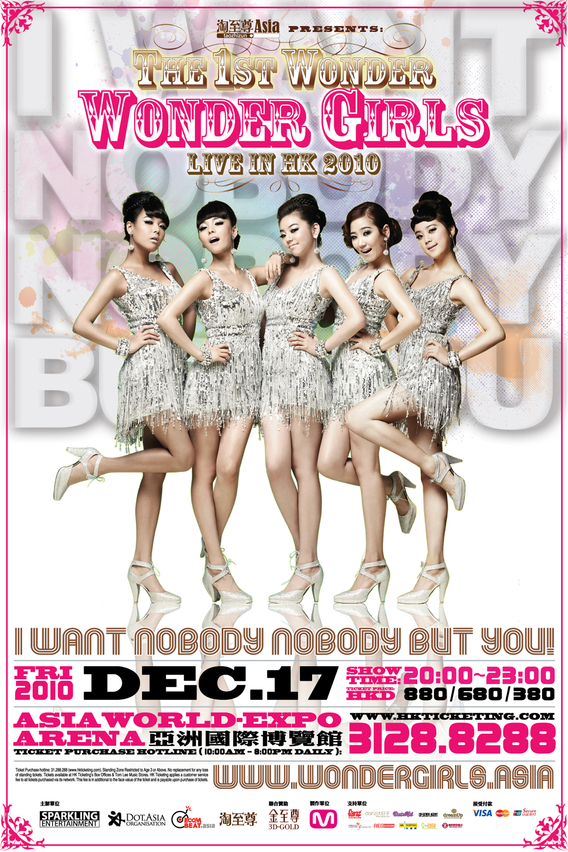 [preview]WG-Poster-20x30.jpg